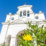 San José de Rincón